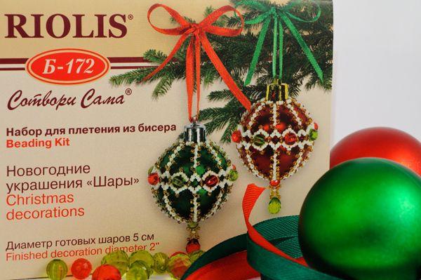 Ёлочный шар традиционно является символом сказочного праздника - Нового года.  Без его сияния торжество будет...