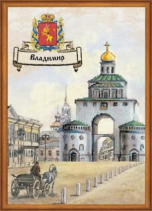Вышивка крестом бесплатно россия