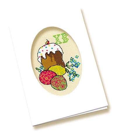 вышитая пасхальная открытка